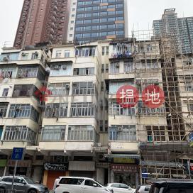 179D KOWLOON CITY ROAD,To Kwa Wan, Kowloon