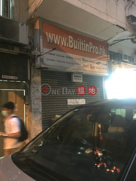 19 Wing Kwong Street (19 Wing Kwong Street) Hung Hom|搵地(OneDay)(2)