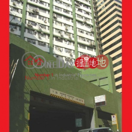 Well Fung Industrial Centre|Kwai Tsing DistrictWell Fung Industrial Centre(Well Fung Industrial Centre)Sales Listings (tbkit-02890)_0