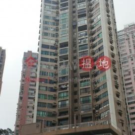 Seaview Garden,Braemar Hill, Hong Kong Island