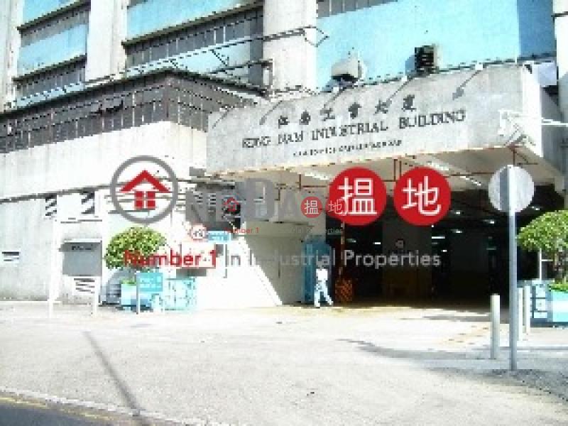 Kong Nam Industrial Building Block A, Kong Nam Industrial Building 江南工業大廈 Rental Listings | Tsuen Wan (jacka-04523)
