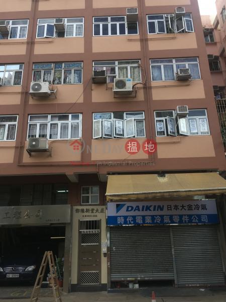 鄧維新堂 (Tang Wai San Tong Building) 元朗|搵地(OneDay)(3)