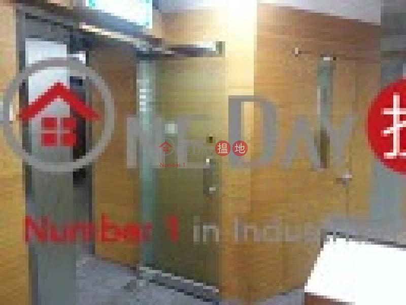 香港搵樓|租樓|二手盤|買樓| 搵地 | 工業大廈|出租樓盤豪力中心