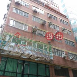13-15 Hillwood Road,Tsim Sha Tsui, Kowloon