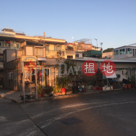Property on Fu Peng Street,Peng Chau, Outlying Islands