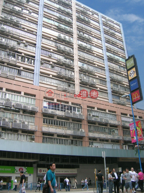 Hoi Luen Industrial Centre Block A|Kwun Tong DistrictHoi Luen Industrial Centre(Hoi Luen Industrial Centre)Rental Listings (clara-05318)_0
