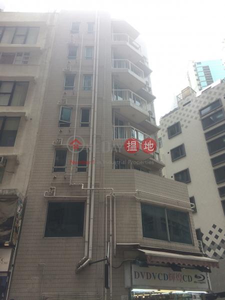 文咸東街30-30B號 (30-30B Bonham Strand) 上環|搵地(OneDay)(1)