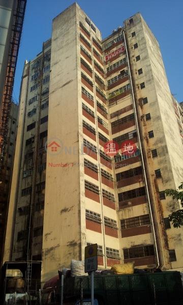 On Lok Industrial Building (On Lok Industrial Building) Yuen Long 搵地(OneDay)(1)