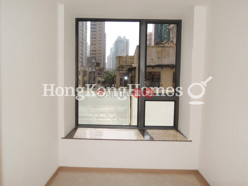 1 Bed Unit for Rent at The Met. Sublime, The Met. Sublime 薈臻 Rental Listings   Western District (Proway-LID143099R)