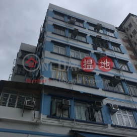 Po Yik Building / Po Yick Building,Yuen Long, New Territories