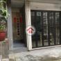 Po Hing Mansion (Po Hing Mansion) Soho|搵地(OneDay)(5)