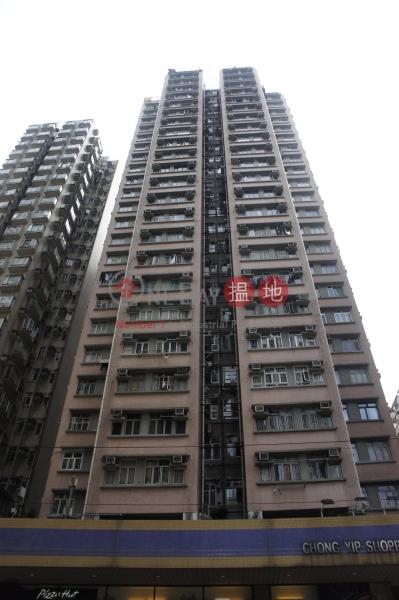 創業中心 A 座 (Chong Yip Centre Block A) 石塘咀|搵地(OneDay)(1)
