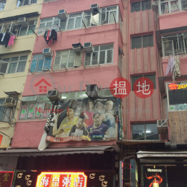 27 Wo Tik Street,Tsuen Wan East, New Territories