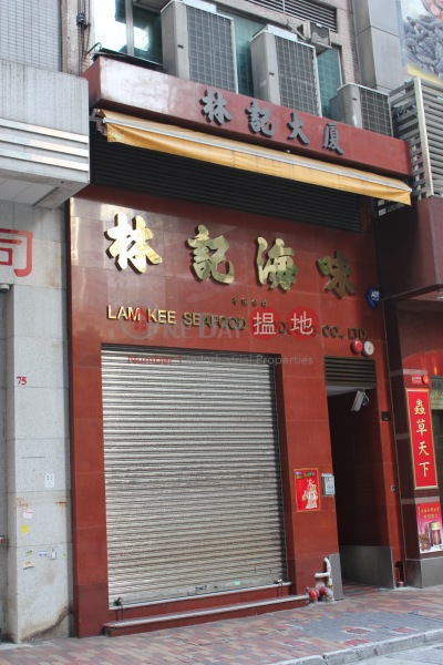 Grandview Commercial Centre (Grandview Commercial Centre) Sheung Wan|搵地(OneDay)(2)