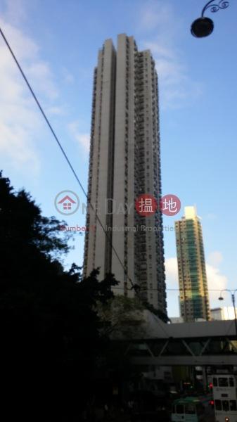 華信花園 (Wah Shun Gardens) 鰂魚涌|搵地(OneDay)(4)