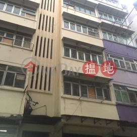 榮光街22號,紅磡, 九龍