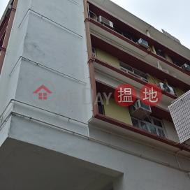 Tung Shan Villa|東山別墅