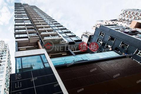 Altro | 3 bedroom High Floor Flat for Sale|Altro(Altro)Sales Listings (QFANG-S86329)_0