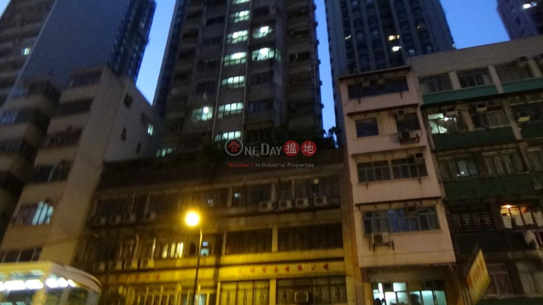 235 Des Voeux Road West (235 Des Voeux Road West) Sai Ying Pun|搵地(OneDay)(1)