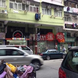 134-136 Tai Nan Street,Prince Edward, Kowloon