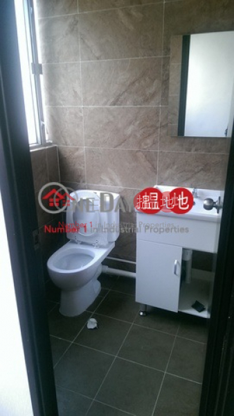 Kwai Wu Ind Bld 89 Ta Chuen Ping Street   Kwai Tsing District   Hong Kong Rental   HK$ 7,900/ month