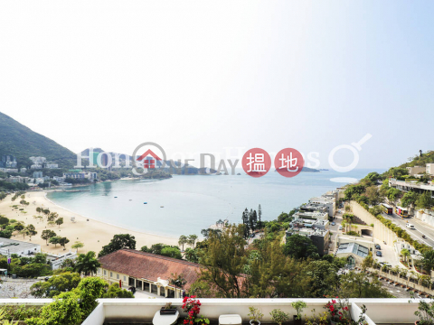 3 Bedroom Family Unit for Rent at Repulse Bay Apartments|Repulse Bay Apartments(Repulse Bay Apartments)Rental Listings (Proway-LID180811R)_0
