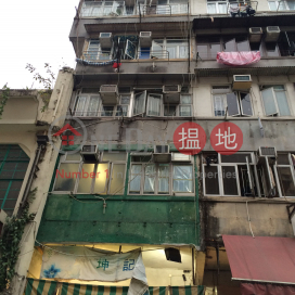 56 Pei Ho Street|北河街56號