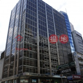 Fourseas Building|四海大廈