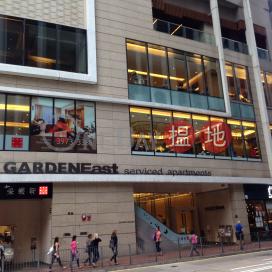 GardenEast,Wan Chai, Hong Kong Island