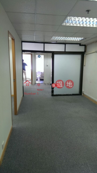 Veristrong Industrial Centre High | Industrial | Rental Listings, HK$ 14,500/ month