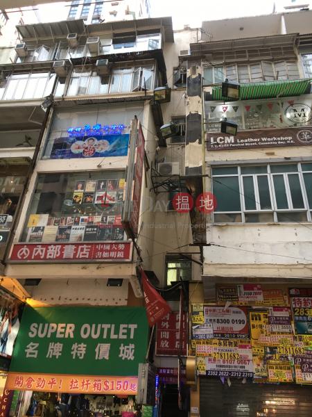 59 Percival Street (59 Percival Street) Causeway Bay|搵地(OneDay)(5)
