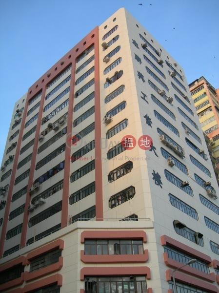 志聯興工業大廈 (Gee Luen Hing Industrial Building) 黃竹坑|搵地(OneDay)(2)