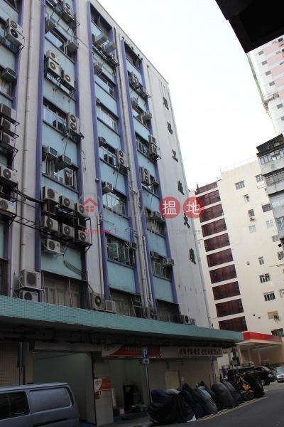 Lai Cheong Factory Building (Lai Cheong Factory Building) Cheung Sha Wan 搵地(OneDay)(3)