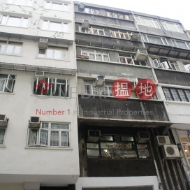19 Lyndhurst Terrace,Central, Hong Kong Island