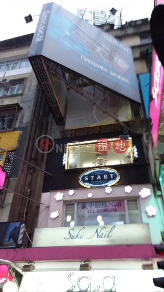 543 Lockhart Road (543 Lockhart Road) Causeway Bay|搵地(OneDay)(2)