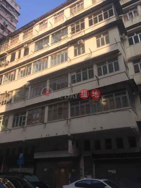 春田街20號 (20 Chun Tin Street) 紅磡 搵地(OneDay)(1)