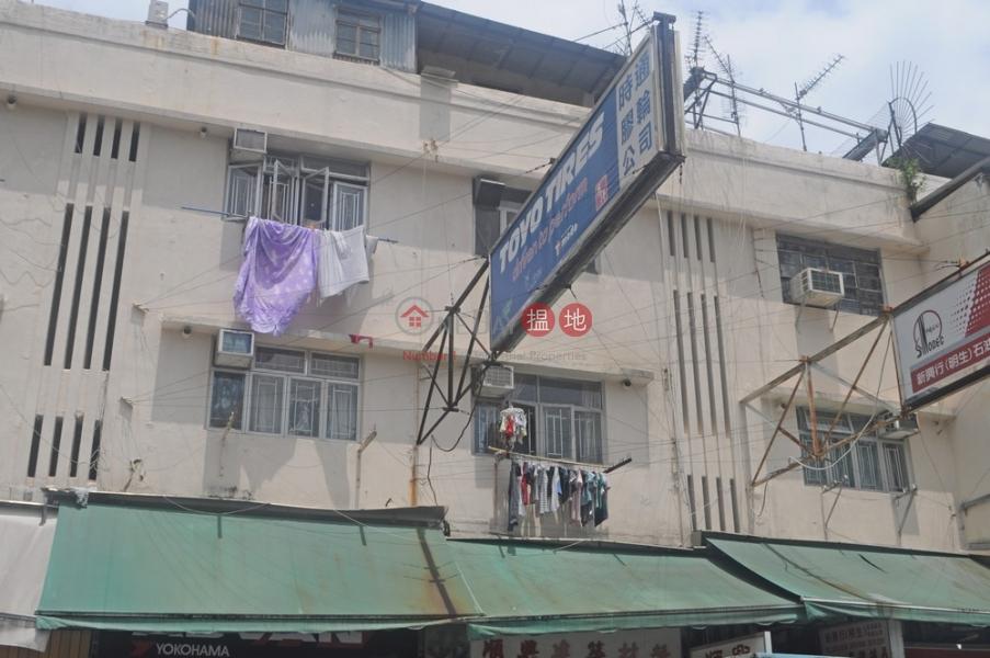 新豐路30號 (San Fung Avenue 30) 上水 搵地(OneDay)(3)