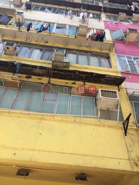 眾安街79號 (79 Chung On Street) 荃灣東|搵地(OneDay)(1)