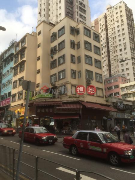 Wah Fung Mansion (Wah Fung Mansion) Tsz Wan Shan|搵地(OneDay)(1)