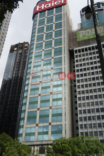 The Sun\'s Group Centre (The Sun\'s Group Centre) Wan Chai|搵地(OneDay)(1)