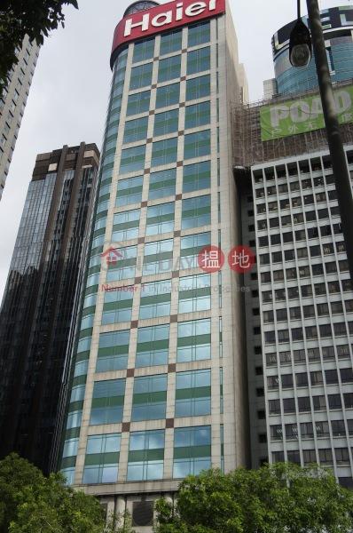 The Sun\'s Group Centre (The Sun\'s Group Centre) Wan Chai|搵地(OneDay)(2)