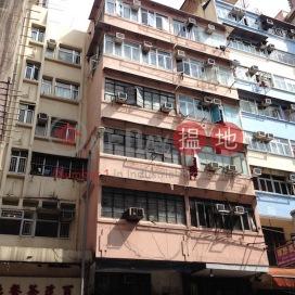 358-360 Shanghai Street,Mong Kok, Kowloon