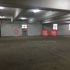 Useable Workshop Or Warehouse|Tsuen WanLung Shing Factory Building(Lung Shing Factory Building)Rental Listings (JESSI-2928280981)_0