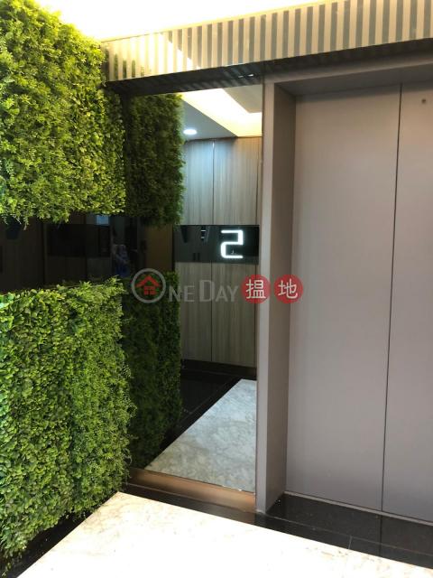 Richwealth Industrial Building|Tsuen WanRichwealth Industrial Building(Richwealth Industrial Building)Sales Listings (HKBOP-7242722257)_0