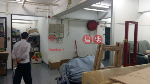 荃運工業中心|荃灣荃運工業中心1期(Superluck Industrial Centre Phase 1)出售樓盤 (dicpo-04302)_0