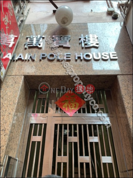 Office for Rent in Wan Chai, Main Pole House 萬寶樓 Rental Listings | Wan Chai District (A063207)
