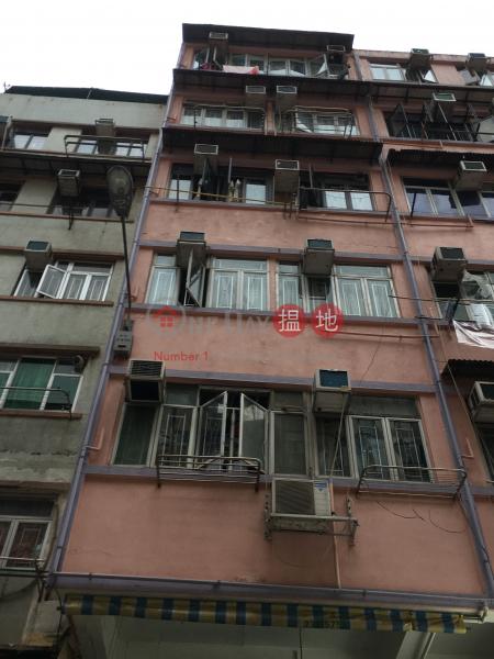 1078 Canton Road (1078 Canton Road) Mong Kok|搵地(OneDay)(1)