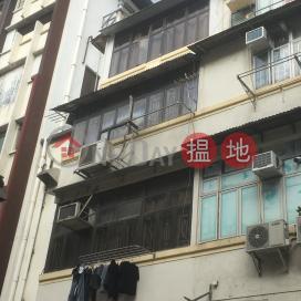 26 LUNG KONG ROAD,Kowloon City, Kowloon
