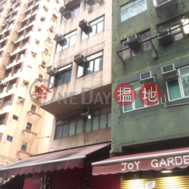 13 Canal Road West,Wan Chai, Hong Kong Island