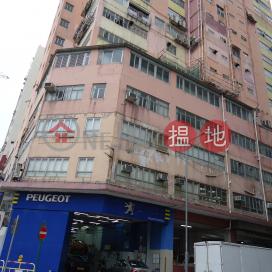 益年工業大廈|南區益年工業大廈(Yally Industrial Building)出租樓盤 (WYA0023)_3
